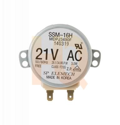 WG02F04026 : GE Microwave Stirrer Motor on